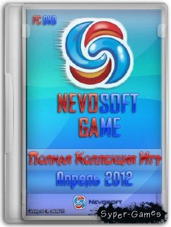 Полный сборник игр от NevoSoft за апрель (RUS/2012)