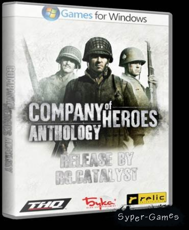 Company of Heroes. Anthology (RUS) 2009