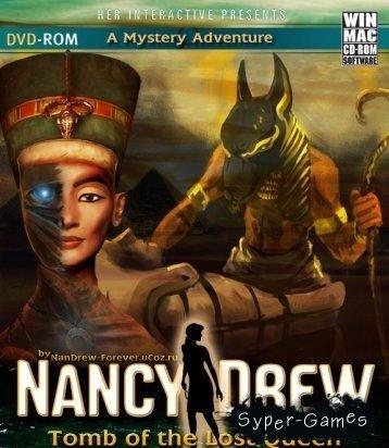 Nancy Drew: Tomb of the Lost Queen (2012/PC)