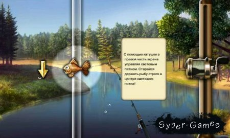 Gone Fishing v1.4.4 (2012/Android/RUS)