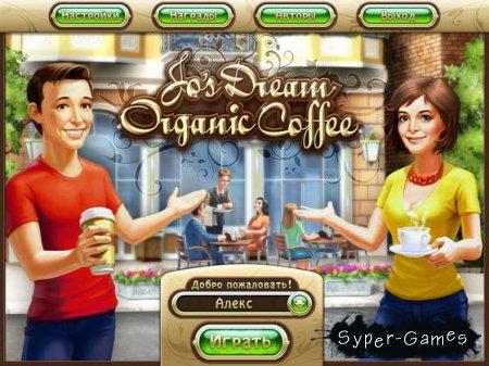 Jo's Dream: Organic Coffee (2012/RUS/Beta)