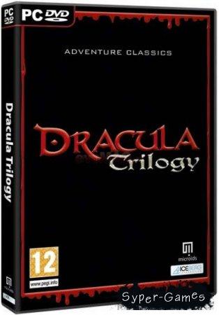 Дракула - Трилогия / Dracula - Trilogy (2008/RUS)