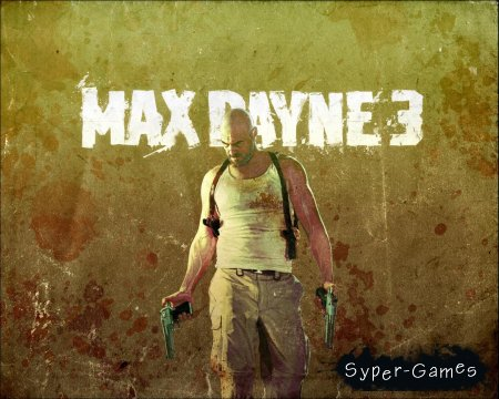 Max Payne 3 / Макс Пейн 3 (2012/PC/RUS/ENG/Репак)