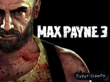 Max Payne 3 (2012/PC)