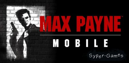 Max Payne Mobile (Android)