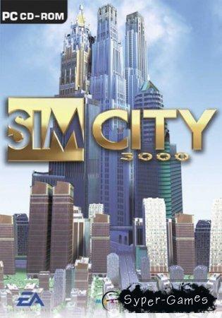 SimCity 3000 (Русский/Лицензия)