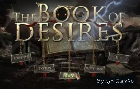 Книга желаний / Book of desires (2012/Русский)
