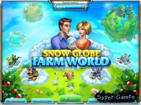 Snow Globe: Farm World (2012) Русская версия