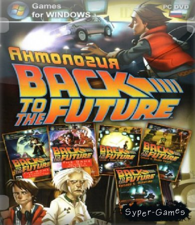 Anthology Back to the Future: The Game (Русский/2011/PC/Репак)