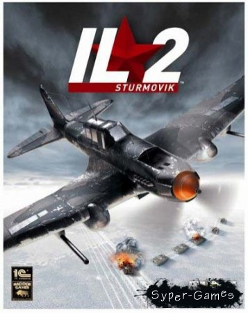 IL-2 Sturmovik (2001/PC/RUS)