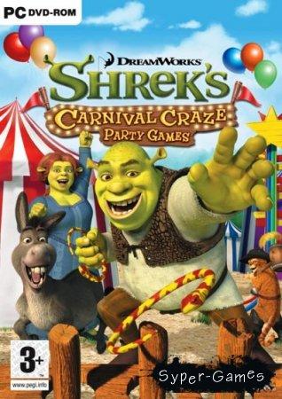 Shrek's Carnival Сraze (2008/RUS)