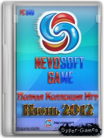 Полная коллекция игр от NevoSoft за июнь (RUS/2012)