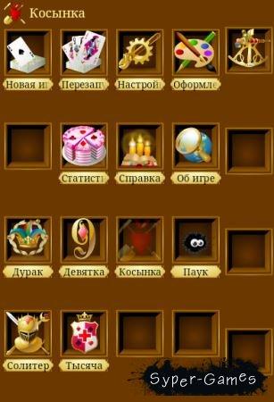 Сборник карточных игр v2.1 (Android 2.1+)