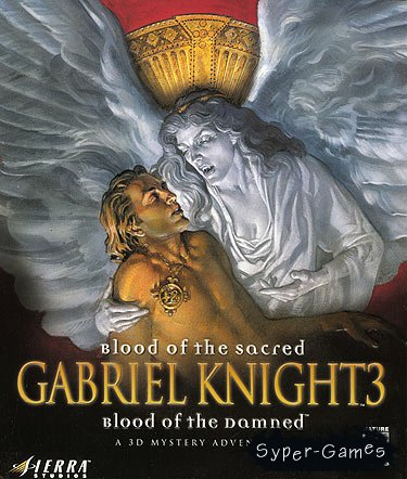 Gabriel Knight 3: Blood of the Sacred, Blood of the Damned (1999/PC//RUS)
