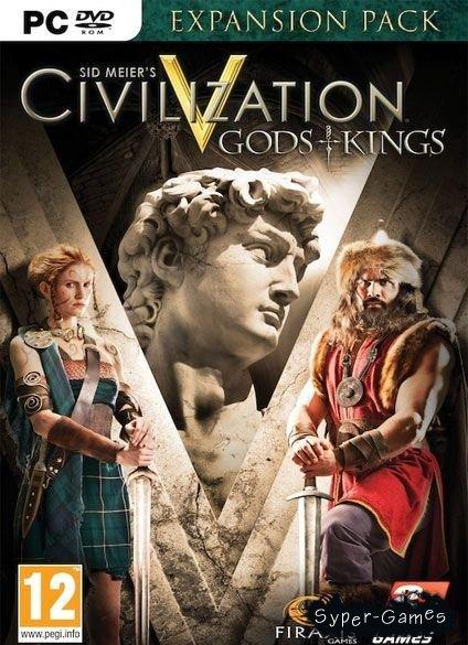 Онлайн игры цивилизация