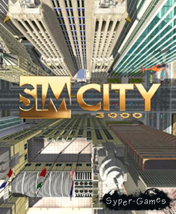 Simcity 3000 (PC/RUS)