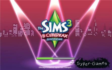 The Sims 3: Late Night (RUS/PC)