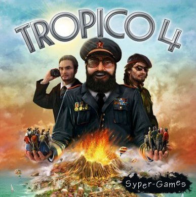Tropico 4 (2012/PC/Русский)