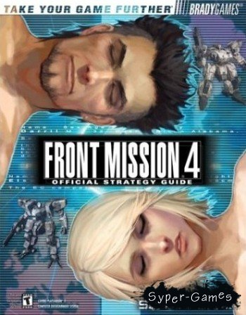Front Mission 4 (2004/RUS/RePack)
