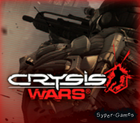 Crysis: Wars (PC/RUS)