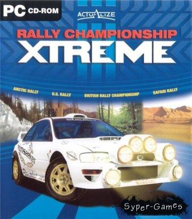Rally Championship Xtreme (2001/PC/RUS)