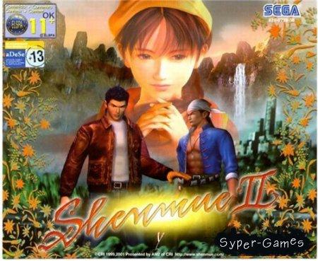 Shenmue II (2001/PC/RePack/RUS)