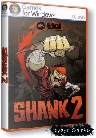 Shank 2 (2012/RUS/ENG/Repack)