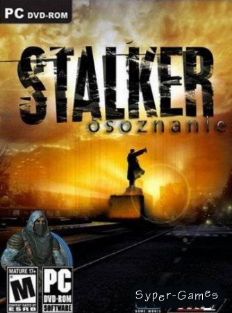 STALKER: Shadow Of Chernobyl – Осознание (PC/Repack/2010/RUS)