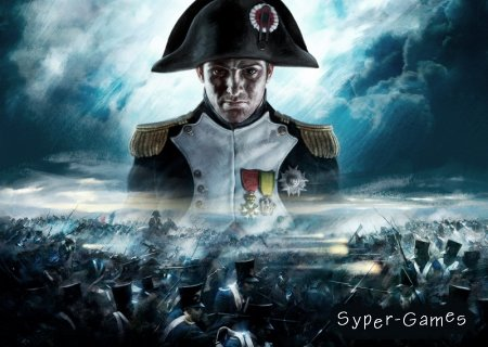 Napoleon: Total War (2012/RUS/Дополнение)