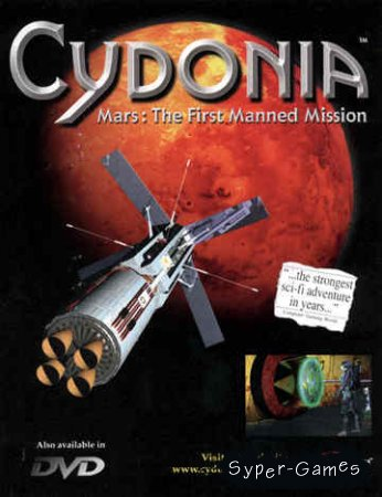 Cydonia: Mars The First Manned Mission (1998/PC/RePack/RUS)