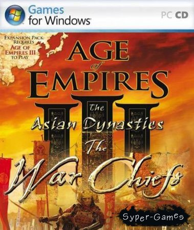 Эпоха Империи 3 / Age of Empires 3: The Asian Dynasties (PC/Rus)