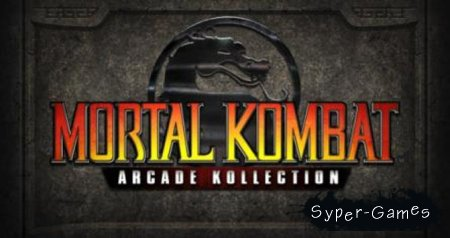 Mortal Kombat: Arcade: Kollection (2012/PC/Русский)