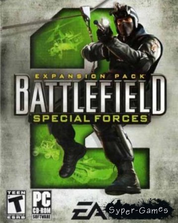 Battlefield 2: Elite forces (RUS/PC)