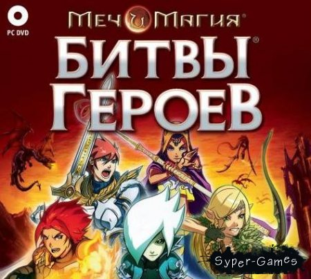 Might and Magic Clash of Heroes (Русский/2012)