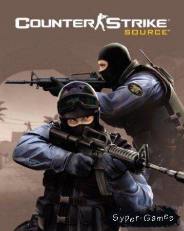 Counter-Strike Source (2012/PC/Русский)