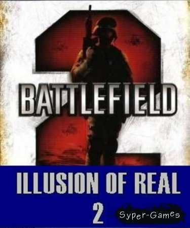 BattleField 2: Illusion Of Real (RUS/PC)