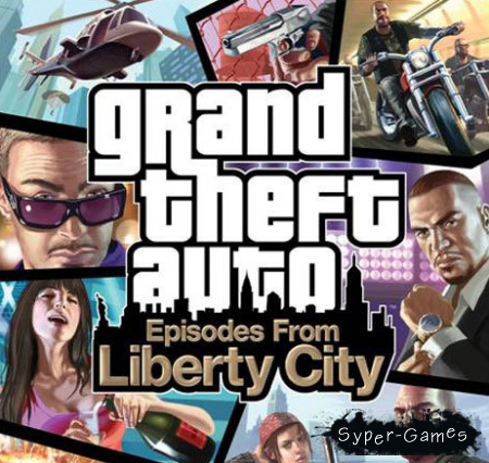 Grand Theft Auto 4: Episodes from Liberty City (ПК/Русский)