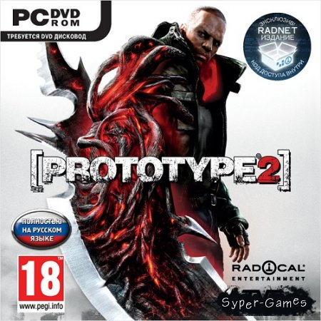 Prototype 2: RedNet Edition (2012/RUS/Steam-Rip)