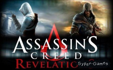 Assassin's Creed: Revelations (2012/PC/Rus)