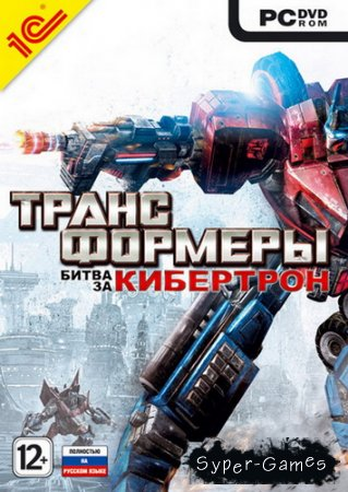 Transformers: War for Cybertron (PC/Русский)