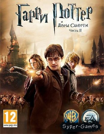 Harry Potter: and the Deathly Hallows: Part 2 (RePack/PC/RUS)