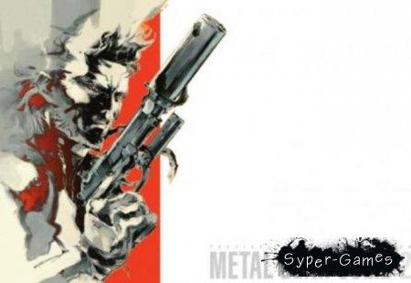 Metal Gear: Solid 2 (Русский/PC)