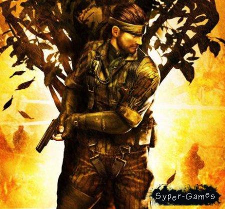 Metal Gear Solid (Русский/PC)