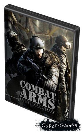 Combat arms (RUS) 2012
