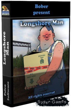 Longshore Man (2012)