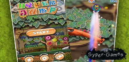 Hyper Jump 1.7.2 (Android)