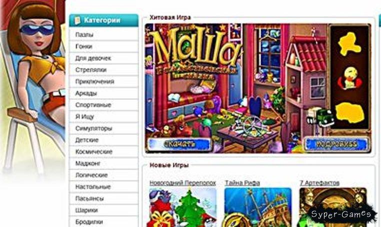 myplaycity скачать бесплатные игры играть в бесплатные игры я ищу