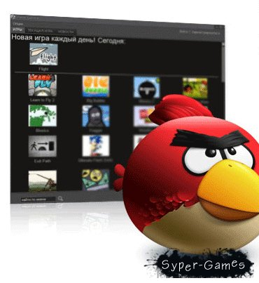 Zaxar Game Browser 2.361.1