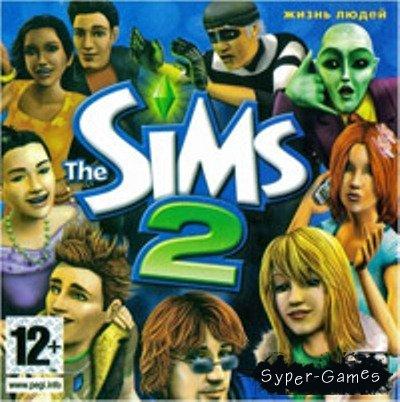 The Sims 2 - Жизнь людей (Русский/ПК)