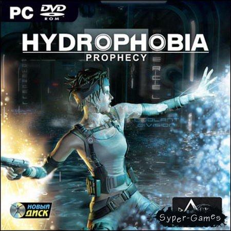 Hydrophobia Prophecy (RUS/Лицензия)